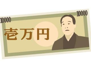 1泊2食 1万円以内 人気の温泉宿
